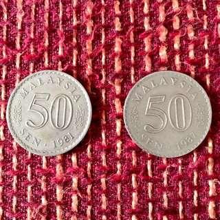 Duit Syiling 50sen Malaysia 1981 - 1987