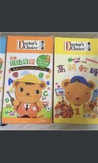 Doctor 's Choice 醫之選兒童軟糖