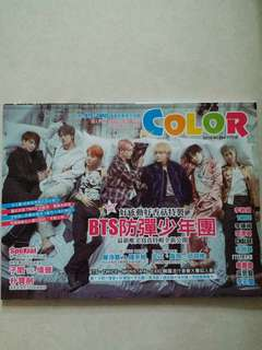 MY COLOR雜誌 BTS