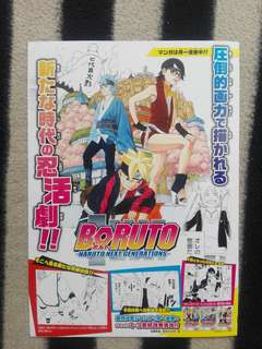 BORUTO BACK TO BACK POSTER