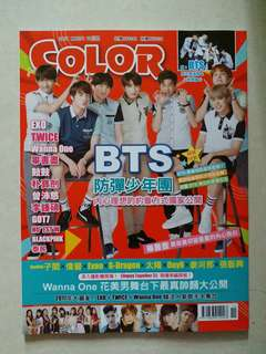 MY COLOR雜誌 BTS
