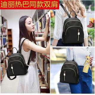 Mini Korean backpack