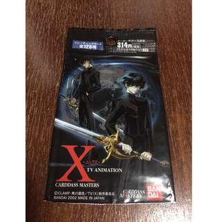 X TV Animation Carddass Masters (10 cards)