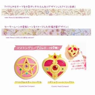 日本直送 美少女戰士 2018年新版 Sailor Moon 25週年 Masking Tape 膠帶座 膠紙