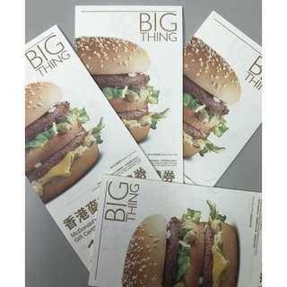 麥當勞 McDonalds  $10 現金券 禮券