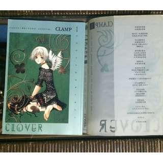 Clover クローバー Manga Comic 漫画 Volume 1