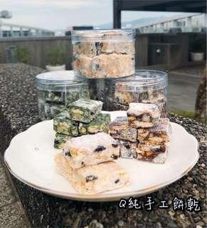 🚚 [Q純手工餅乾]雪Q餅/原味/抹茶/巧克力