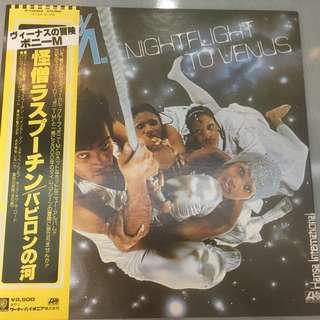 Boney M. – Nightflight To Venus, Japan Press Vinyl LP, Atlantic – P-10522A, 1978, with OBI