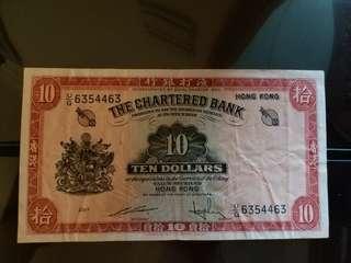 渣打銀行10元紙幣(1853年版)