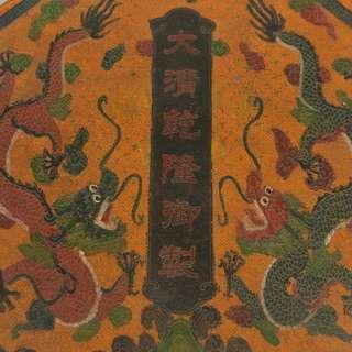 尋古堂◆中國西安古董店鋪入手 木胎漆器密封 東升茶坊普洱茶 古茶盒