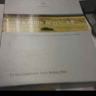 2006 benz平治 拉力賽 棋盤連棋子一套非賣品柴灣地鐵交收