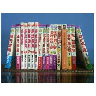 Various Chinese Manga - Complete series
