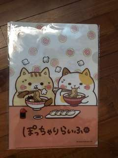 BNIP Japan cat file toreba