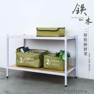 鐵木藝匠 90X45X60cm 二層烤漆白收納層架【含木板】/展示架/儲藏架/收納架(兩色可選)