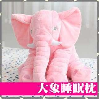 大象睡眠枕 安撫枕/大象陪睡娃娃/寶寶抱枕/玩偶/兒童/安撫玩具/禮物/安全/衛生/靠墊/坐墊 現貨V62