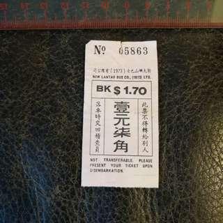 新大嶼山巴士有限公司 車票