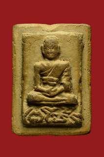 Roop meun, Nur Din, Roon 1, LP Boiy BE 2473 Wat Manao, Suphan Buri
