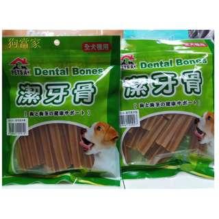 PETS A+起司潔牙骨