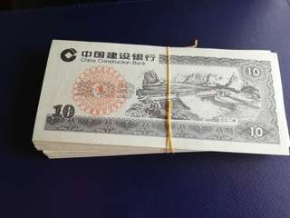 China CCB bank teller training notes (10pcs)
