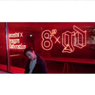 8 Seconds x GDRAGON Collaboration