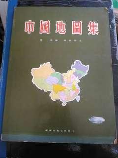 1974年 中古 中國地圖集 附25.5吋大地圖香港新興出版