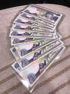 Brunei 1989 $1 Fancy No Set 228811-228899 Gem UNC Original