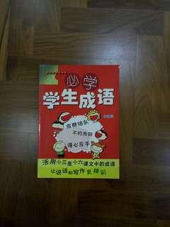 chinese idiom handbook