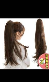 long wavy fake ponytail