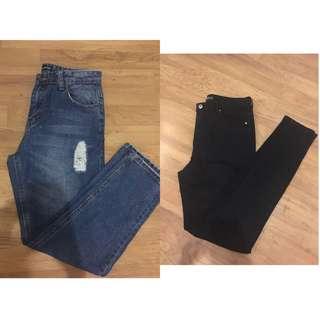Jeans set! Bershka & something borrowed