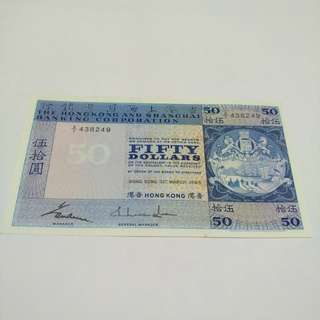 1983年匯豐銀行50元紙幣
