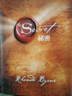 Secret by Rhonda Byrne (秘密-繁體)