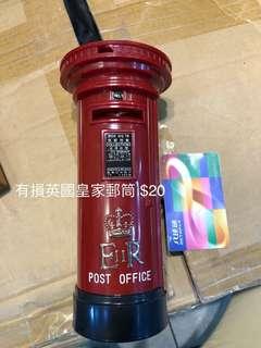 有損英國皇家郵筒