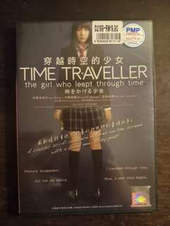 TIME TRAVELLER MOVIE