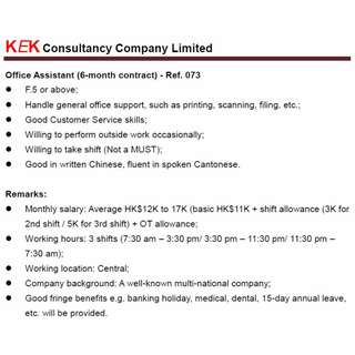 Office Assistant (6-month contract) - Ref. 073