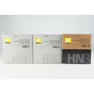 **日光銀鹽** Nikon 全新 原廠 廣角 金屬 遮光罩 HN-1 HN-2 HN-3