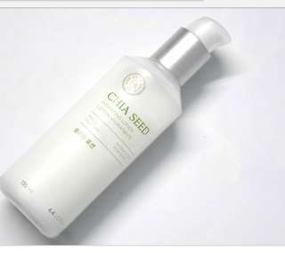 Body Shop Chia Seed Lotion