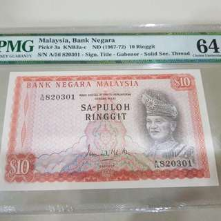 Malaysia 1st Series RM10 Sapuloh Printing Error with PMG64