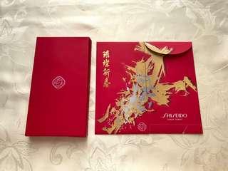 Box+10pcs Shiseido Ginza Tokyo exclusive red packet / ang pow pao