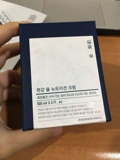 Pyunkangyul Nutrition Cream