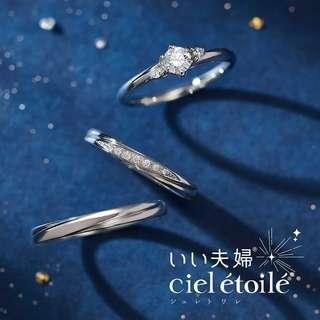 日本製鉑金婚戒