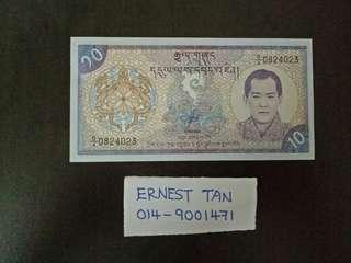 Bhutan 70's Ten Ngultrum