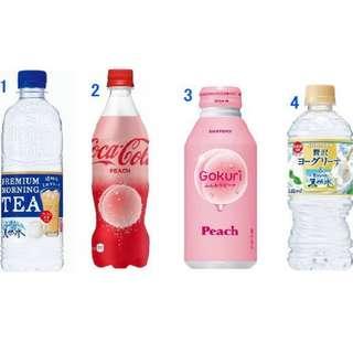 🚚 現貨不用等【含運】日系4款飲料 下殺特賣 透明奶茶 蜜桃可樂 白桃果汁 水感優格 Gokuri SUNTORY 三得利