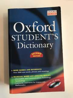 Oxford students dictionary