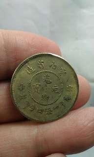 舊中國小銀幣二枚