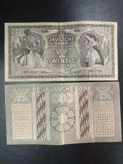 Netherlands Indies 25 Gulden 1930s javanese dancers issue