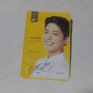 VProve Park Bo Gum Phyto Therapy Mask