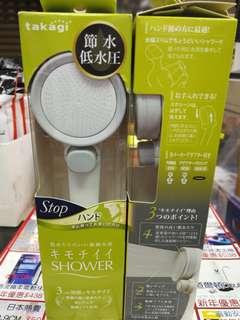 日本 Takagi JSB022 水療美肌慳水花灑頭