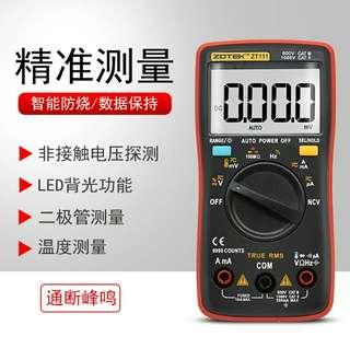 New Tiny Digital Multimeter 全新萬用錶 ZT111, NCV, Temperature