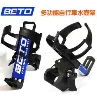 beto holder black color