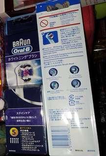 全新 日本版 ORAL B EB18 - 3D White 專業美白刷頭   刷頭 一盒 5個 Oral-B 電動牙刷頭 歐樂B 百靈 Braun 吉列 Gillette 寶潔 P&G